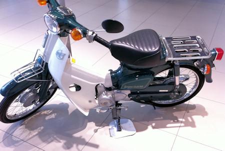 Honda Super Club 50