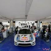 Volkswagen Motorsport Rallye Service