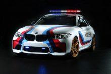 BMW M Tuningzubehör Sema 2016
