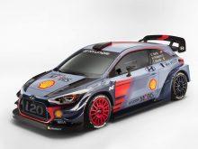 Hyundai i20 WRC Coupe