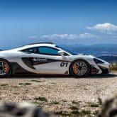 McLaren 570S Tuning